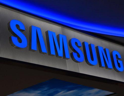 Samsung Galaxy Home: il progetto non è stato abbandonato