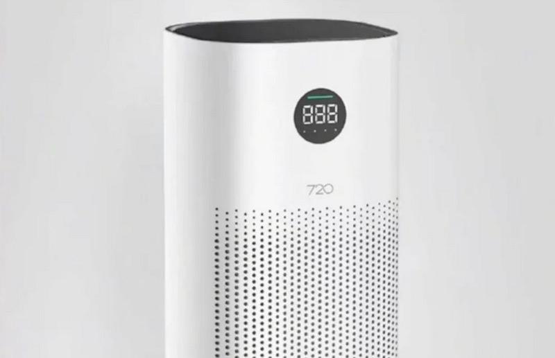 Huawei purificatore d aria